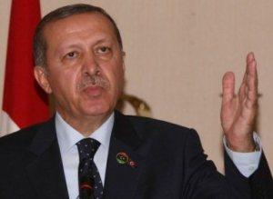 эрдоган и иг