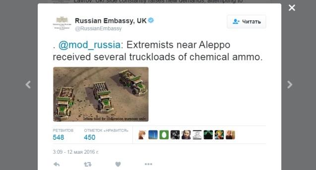 руспосольство твиттер сирия